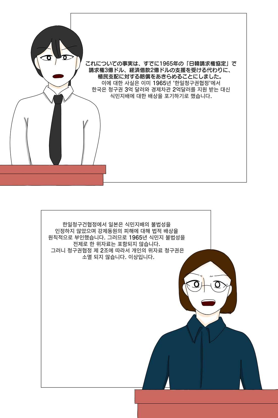 웹툰평화상_12번