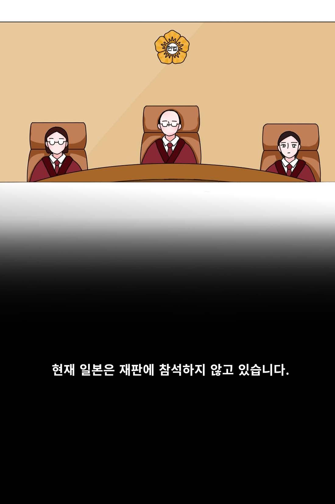 웹툰평화상_13번