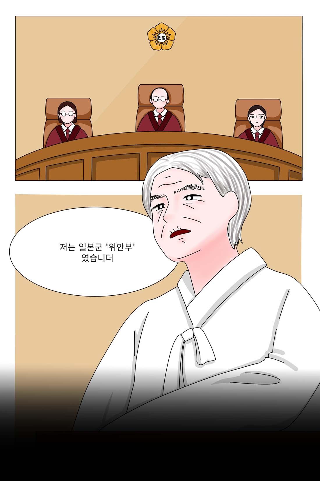 웹툰평화상_3번