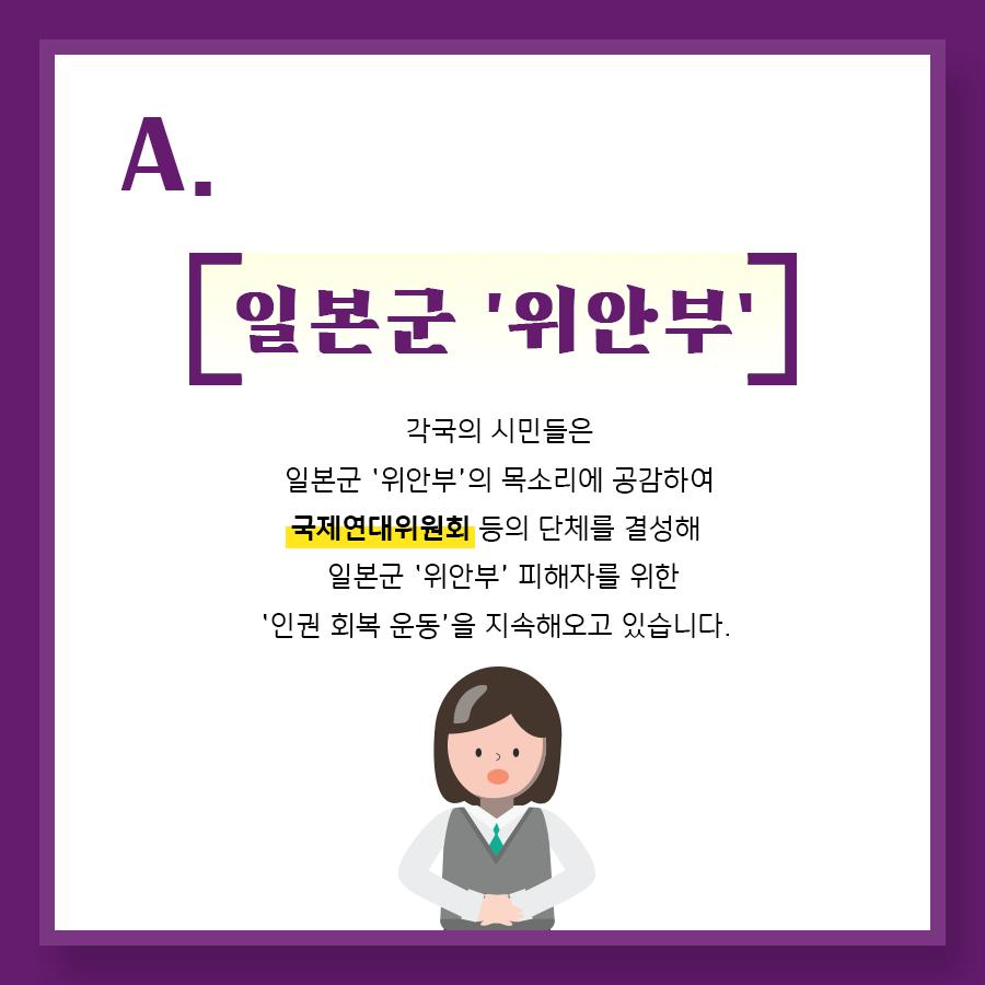 웹툰 자주상_3