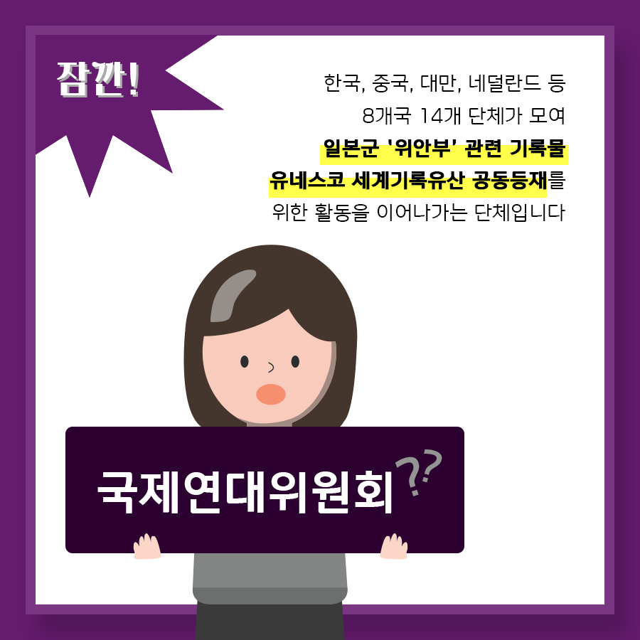 웹툰 자주상_4