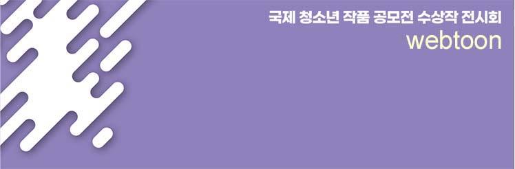 m_top_webtoon